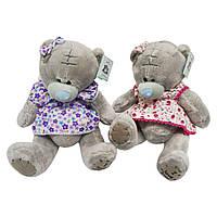 "Мягкая игрушка ""Мишка Тедди"", 17 см"