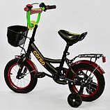 Велосипед детский двухколесный 12 черный Corso G-12172, фото 2