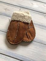Варежка детская 4-6 лет Виктор 907