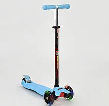 Самокат голубой Best Scooter Maxi  113