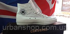 Купити кеди Converse Chuck II 2 white high 41