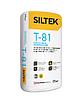 SILTEK T-81 / 25кг Клей для плитки высокоэластичный