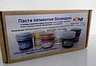 Барвник ЧОРНИЙ - 10мл, фото 9