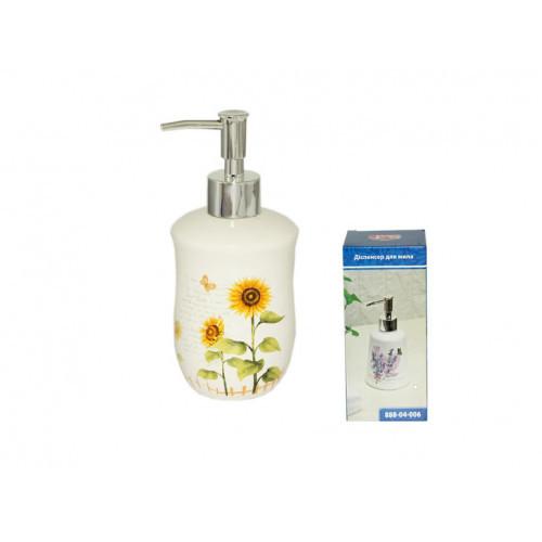 Дозатор для мыла S&T Подсолнух 888-04-010