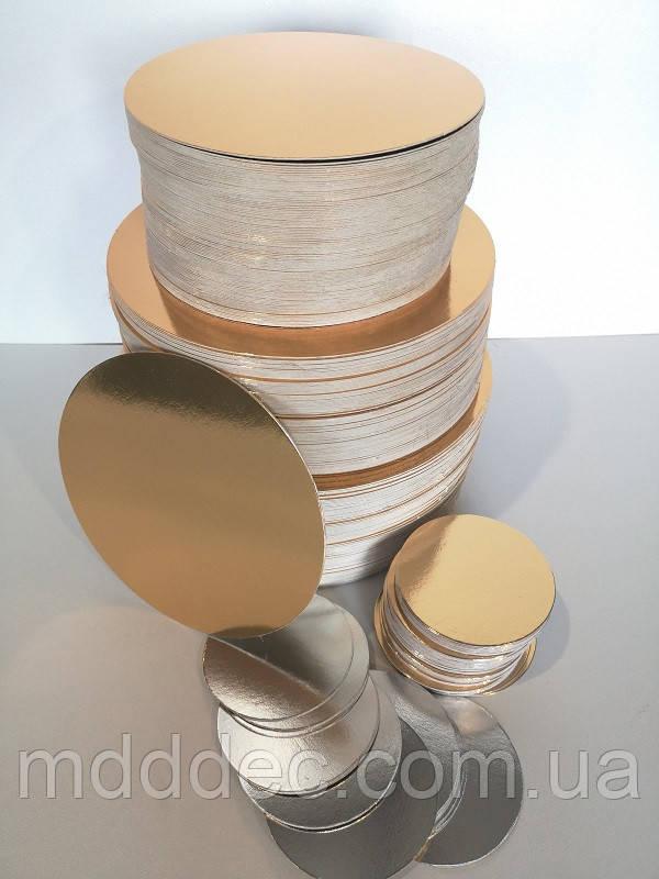 Подложка для торта 30 см.Золото/серебро из металлизированного микрогофрокартона
