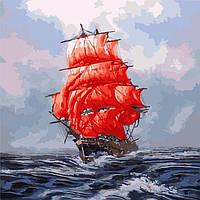 Картина по номерам Алые паруса, размер 40*40 см, зарисовка полная
