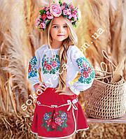 Вишитий костюм для дівчинки Трояндова. мрія (2-10років)