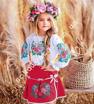 Вишитий костюм для дівчинки Трояндова мрія (2-10років)