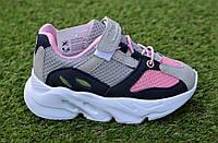 Стильные детские кроссовки на липучках для девочки р26-29