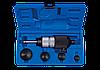Машинка для притирання клапанів з присосками KING TONY 9AH0321