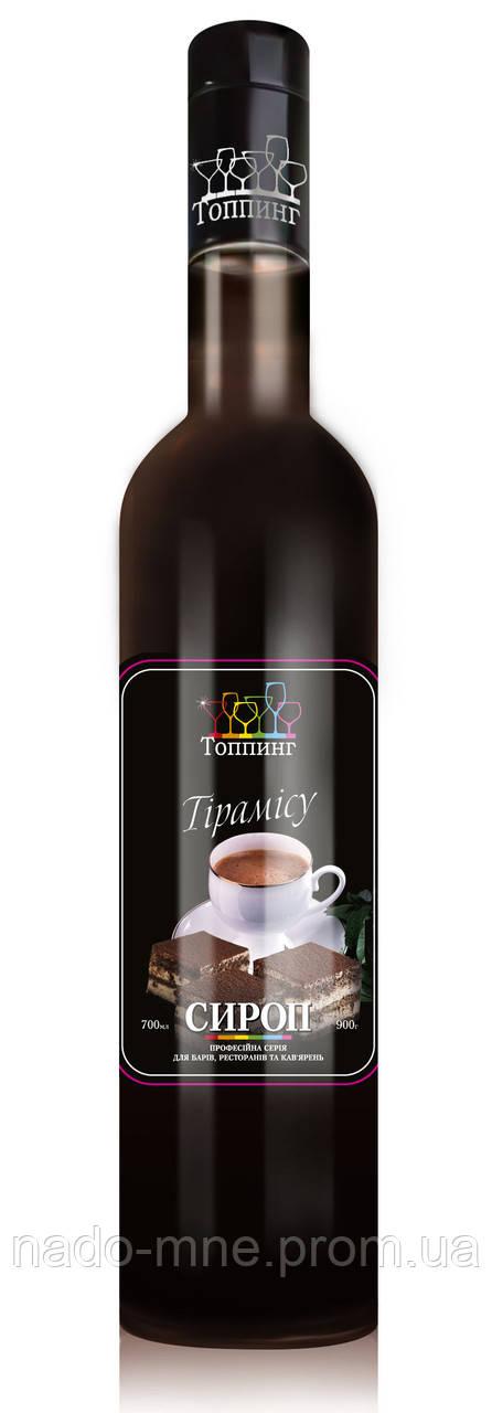 Сироп Тирамису,для молочного коктейля ТМ Топпинг