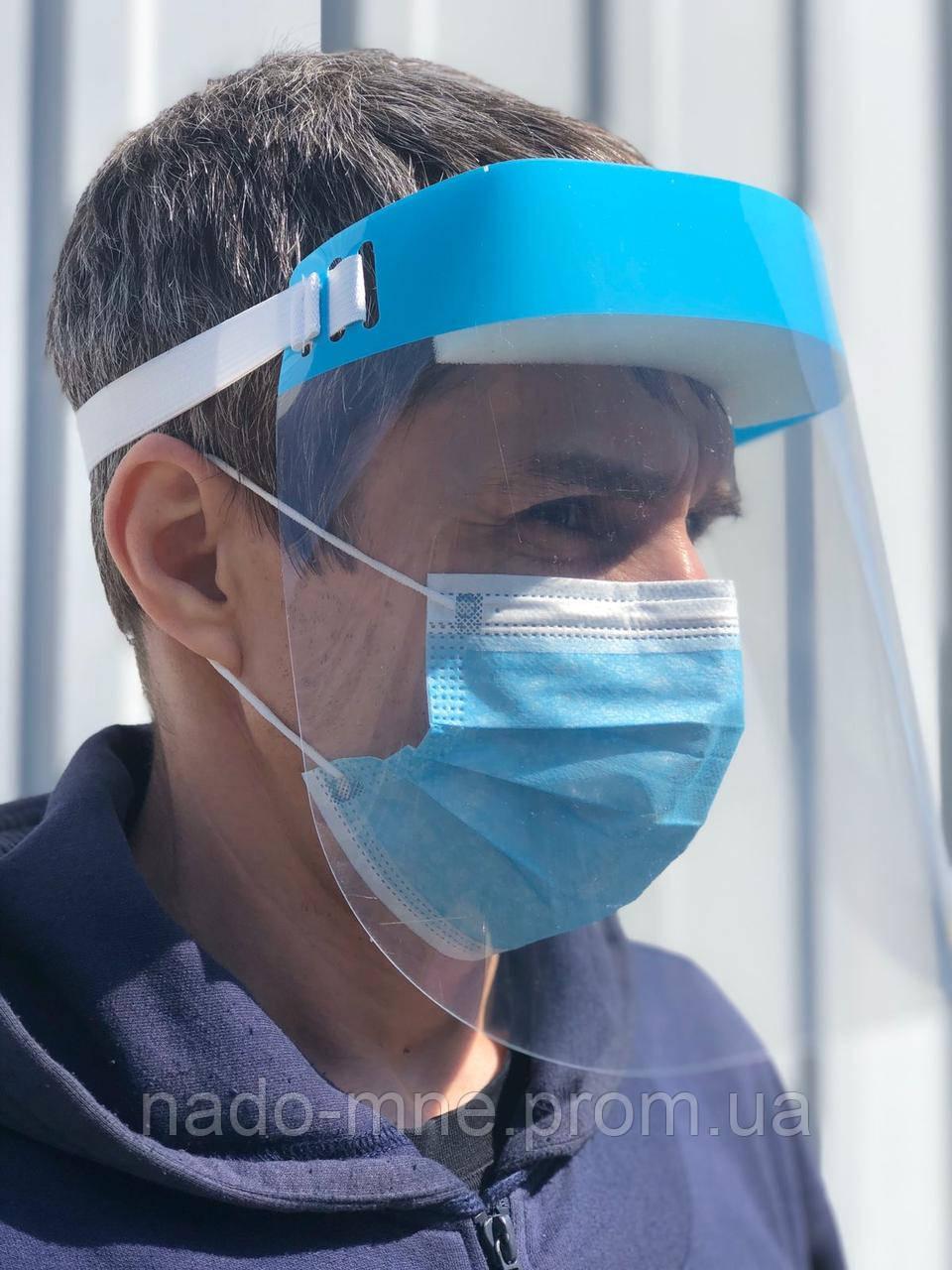 Защитный щиток для лица, широкий. Отличного качества!