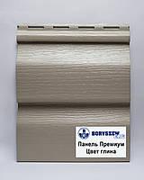 Сайдинг Boryszew Premium панель (глина)
