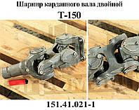 Вал карданный 151.41.021