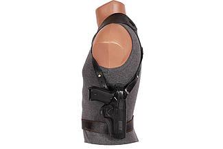 Кобура Beretta 92 (Беретта) оперативная формованная (кожа, чёрная)