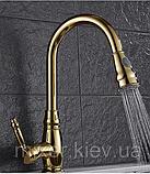 Змішувач для кухонного миття золотистий 1-149, фото 2