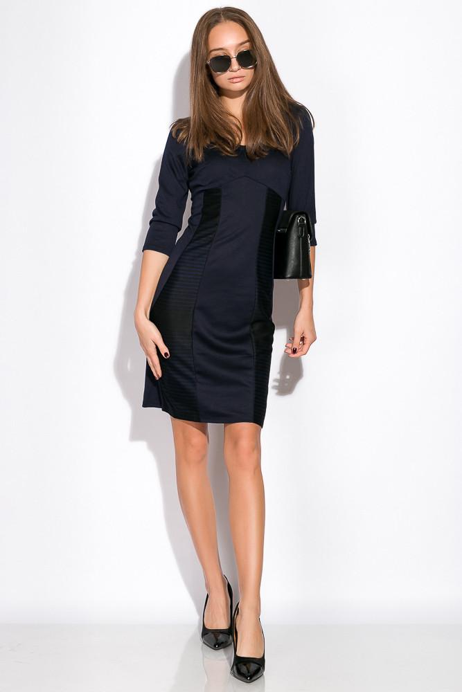 Платье 120PDNK1533 (Темно-синий)