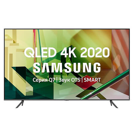 Телевізор Samsung QE75Q70T (PQI 3400 Гц, 4K UHD Dual LED, HDR10+, ОС Tizen™, DVB-C/T2/S2), фото 2