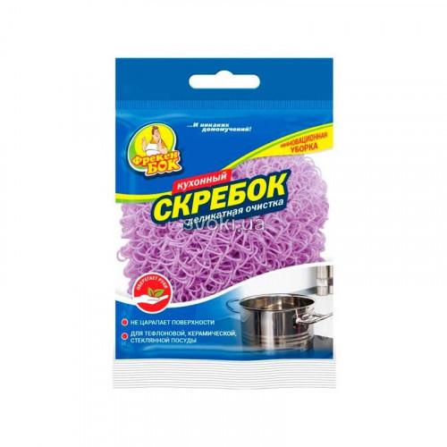 Скребок кухонный Фрекен Бок 1 шт для деликатной чистки