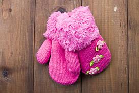 Детские варежкие утепленные розовые 5312-8