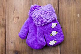 Детские варежкие утепленные темно-фиолетовые 5312-9