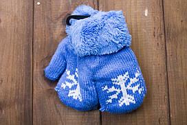 Детские варежкие утепленные махра синие  5360-2