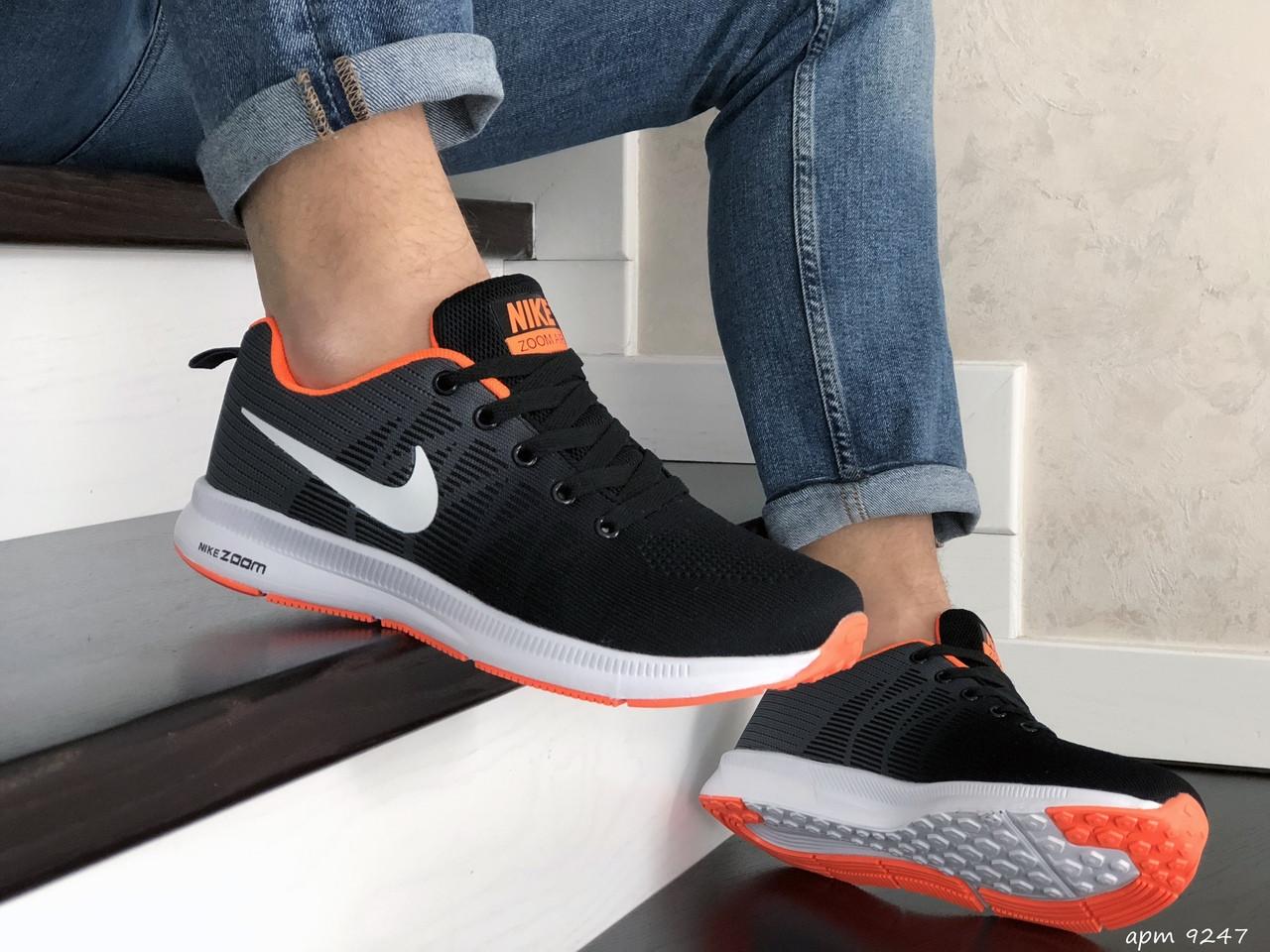 Мужские кроссовки Nike Zoom, черные / кросівки чоловічі Найк (Топ реплика ААА+)