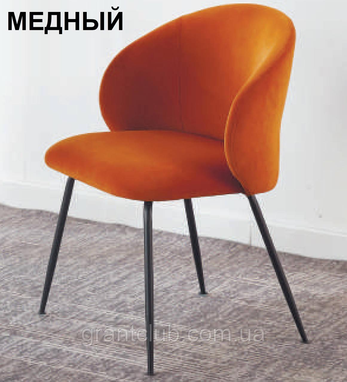 М'який стілець M-39 мідний вельвет Vetro Mebel