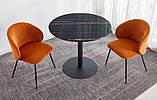 Мягкий стул M-39 медный вельвет Vetro Mebel, фото 10