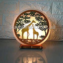 Соляной светильник круглый Жирафы цветной