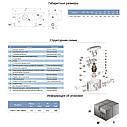 Канализационная станция LEO 0.37кВт Hmax 6.5м Qmax 80л/мин (776911), фото 3