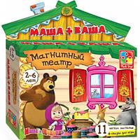 """Магнитный театр """"Маша+Каша"""". Маша и медведь VT3206-06 Vladi Toys( рус)"""