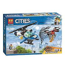 Конструктор Bela Cities 11207 Воздушная полиция: Погоня дронов, 210 деталей