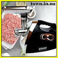 Мясорубка Grant 777, Электрическая, Кухонная электромясорубка , бытовая,  для дома, с насадками (2400 W)