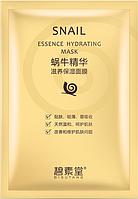 МАСКА З МУЦИНОМ РАВЛИКИ SNAIL Essence Hydrating Mask, фото 1