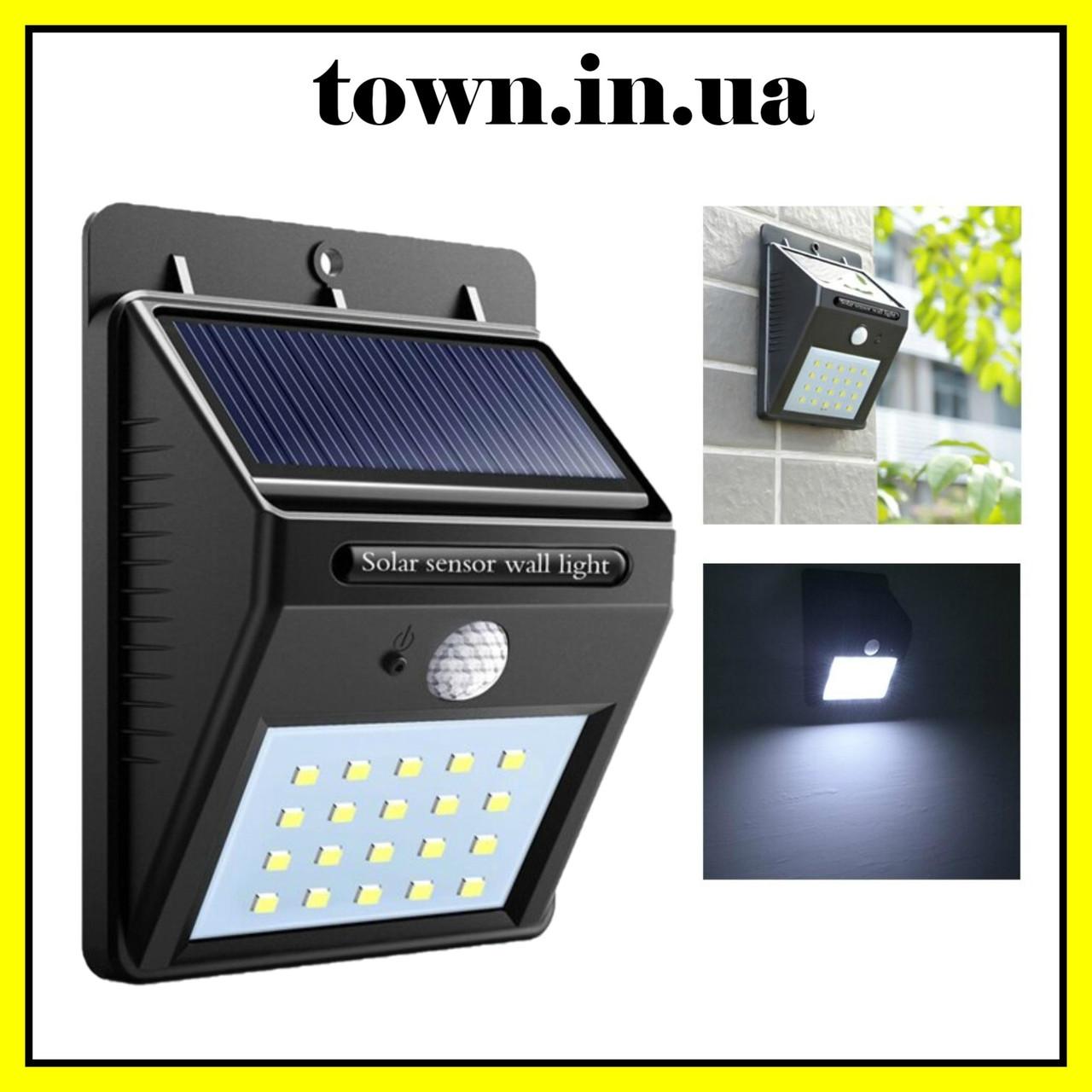 Уличный,настенный,подвесной,светодиодный фонарь на солнечной батарее с датчиком движения Solar led 20
