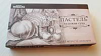 """Пастель художественная сухая """"Maestro"""" земляные оттенки 12шт/12цветов"""