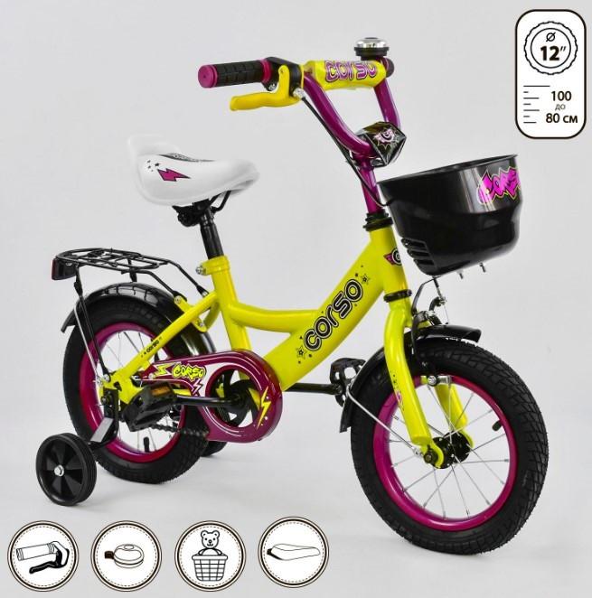 Велосипед детский двухколесный 12 желтый Corso G-12310