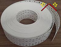 Угол пластиковый под шпатлёвку универсальный 25 мм х 25 мм длина 25 м