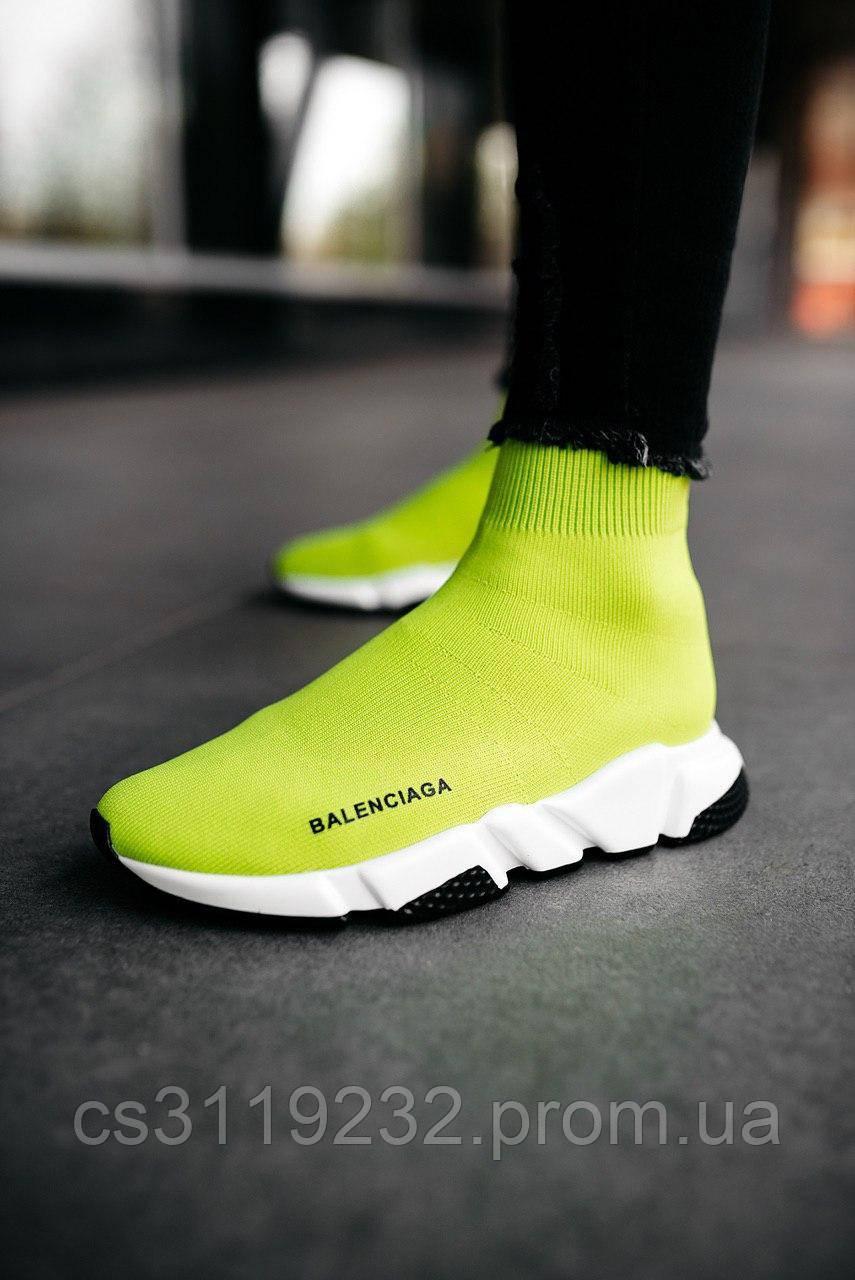 Жіночі кросівки Balenciaga Speed Trainer Yellow BB (чорні)