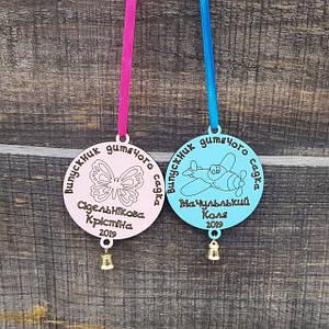 Медали для выпускников. Наборы. Линейки