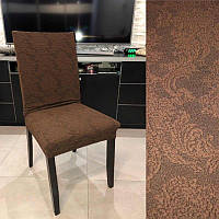 Чехол для стула жаккардовый. Коричневый (Турция)