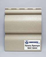 Сайдинг Boryszew Premium панель (песок)