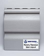 Сайдинг Boryszew Premium панель (серый)