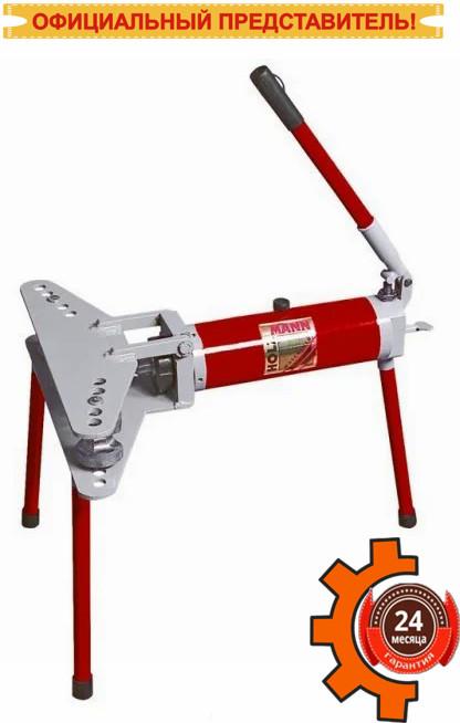 Трубогиб RBM 10 Holzmann