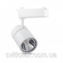 Трековый светильник Feron AL103 30W 2700К белый