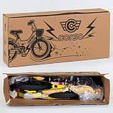 Велосипед детский двухколесный 12 оранжевый Corso G-12220, фото 3