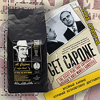 Кава арабіка Al Capone 1кг