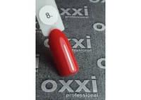 Гель-лак Oxxi professional №008 10мл