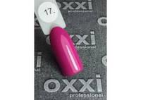 Гель-лак Oxxi professional №017 10мл